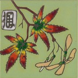 Maple Leaf - Hand Painted Art Tile